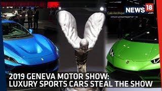 Bugatti, Ferrari, Lamborghini, Aston Martin | Luxury Cars Making Headlines in Geneva Motor Show