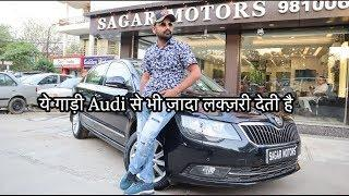 Skoda Superb Elegance For Sale | Preowned Sedan Luxury Car | My Country My Ride