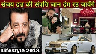 Sanjay Dutt Property, Car, Networth and Luxury Lifestyle (2018)