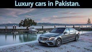 Some luxury cars that you can buy in Pakistan   Auto Car.