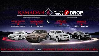 Buy Now Pay Next Eid ! - Luxury Cars Up to 30,000 AED Price drop and 1.99% Finance