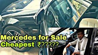 LUXURY CARS FOR SALE | MERCEDES | Karol Bagh | New Delhi | By Moto Beast