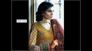 ASIM JOFA LUXURY LAWN 2018 COLLECTION WITH PRICE