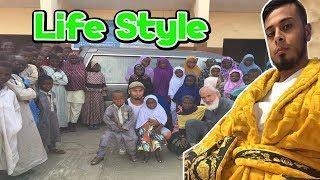 Ali Banat's Luxury Lifestyle