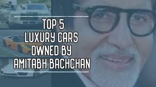 TOP 5 LUXURY CAR OWNED BY AMITABH BACHCHAN
