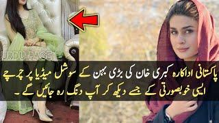 Actress Kubra Khan with Her Sister - Rare & Unseen Pics