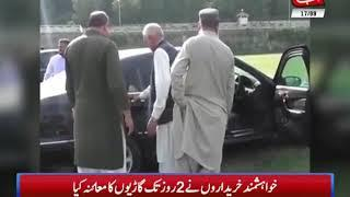 PM House Luxury Cars Auction To Be Held Today