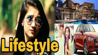 Amrita Khanal Lifestyle,Biography,Luxurious,Car,House,Income