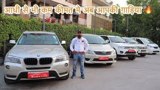 Luxury & SUV Luxury Cars At Affordable Price | Second Hand Cars in Delhi | My Country My Ride
