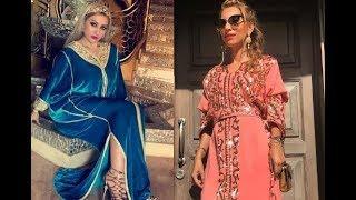 جبت ليكم اخر موديلات القفطان المغربي Top Caftan Lux 2018