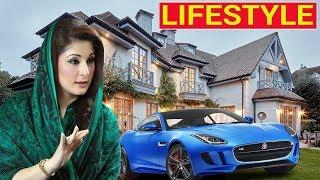 Maryam Nawaz (Nawaz Sharif Daughter) Luxury Lifestyle, House, Car,Net worth, Family,Biography  2018