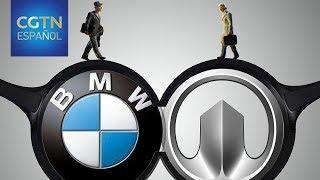 Great Wall Motor y BMW anuncian inversión conjunta en autos de nuevas energías