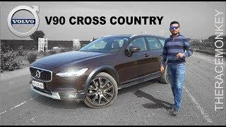 Volvo V90 Cross Country | Full Review | TheRaceMonkey