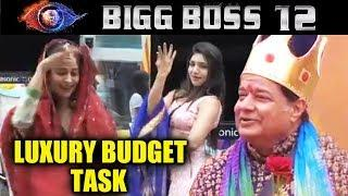 Jasleen And Dipika Dances For King Anup Jalota | Luxury Budget Task | Bigg Boss 12 Latest Update