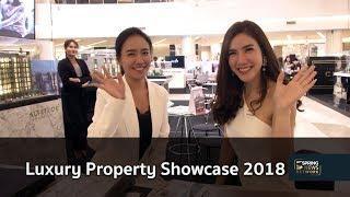 Siam Paragon Luxury Property Showcase 2018 | 24 ส.ค. 61 | เต็มข่าวค่ำ