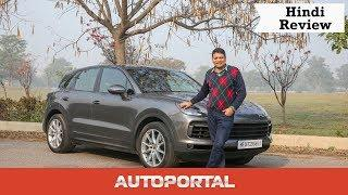 Porsche Cayenne Hindi Review - Sports car beating SUV – Autoportal