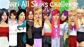 Création de sims | ALL SKINS CHALLENGE AHRI league of legends | Sims 4 CAS Speed