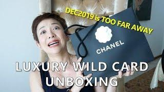 Chanel Unboxing | Luxury Wild Card 2019 Used! | Kat L