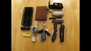 My Perfect Luxury EDC Every Day Carry UK EDC