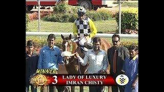 Lady Of Luxury with Imran Chisty up wins The Mysore City Gold Cup 2019