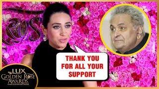 Karisma Kapoor Gets Emotional On Rishi Kapoor Health | Lux Golden Rose Awards