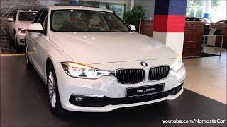 BMW 3 Series 320d Luxury Line F30 2018 | Real-life review