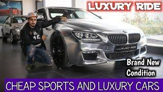 CHEAPEST LUXURY AND SPORTS CARS | BRAND NEW CONDITION | LUXURY RIDE