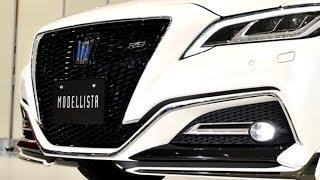 NEW 2019 - TOYOTA CROWN RS MODELLISTA - GREAT LUXURY SEDAN