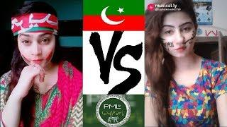 PTI VS PMLN Cute Girl's Musically Dance Compilations  Political Musical ly