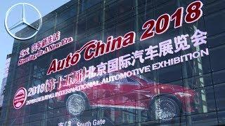 Auto China 2018 - Mercedes