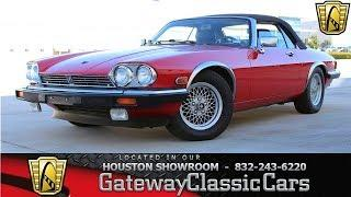 1990 Jaguar XJS Gateway Classic Cars #1380 Houston Showroom