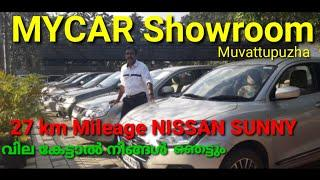 Used Cars | Second Hand Cars | ex ARMY MALLU VLOGS | Sedan Luxury Cars | Luxury Cars In Kerala