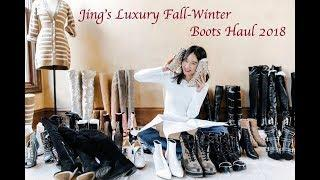 Luxury Designer Fall-Winter Boots Haul