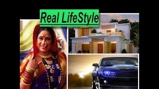 Harshada Khanvilkar Real Luxury lifestyle    ( Bigg Boss)  नवरा असावा तर असा