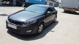 Под заказ из Кореи газовые Kia Optima deluxe/luxury