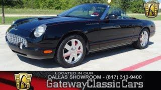 2002 Ford Thunderbird #818-DFW Gateway Classic Cars of Dallas