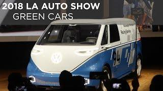 2018 LA Auto Show | Green Cars | Driving.ca