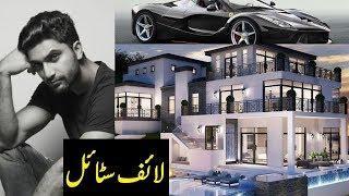 Ahad Raza Mir Net Worth, Salary, Houses, Early Life