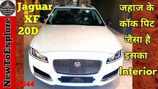 Pre Owned JAGUAR XF 20d Luxury Car for Sale | Hidden Car Market Delhi | Car Street | NewToExplore