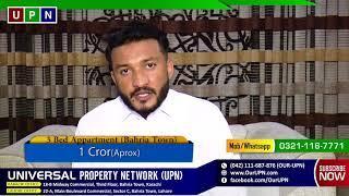 Bahria Town Karachi 3-Bedroom Apartments - Reasonable Price for Luxury Lifestyle