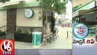 GHMC Launches India's First Luxury Washrooms (Loo Cafe) In Hyderabad | V6 News