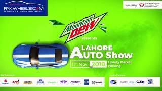 PakWheels Autoshow Lahore 2018 | Teaser | Luxury | Vintage | 4x4 | Exotic | Bikes