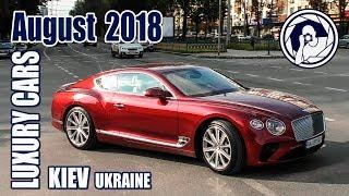 Luxury Cars in Kiev (08.2018) NEW Bentley Continental GT