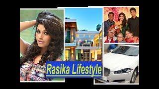 Rasika Sunil Real Luxury Lifestyle     Mazya Navryachi Bayko