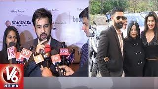 Luxury Expo Poster Launch Event At Taj Krishna | Expo On February 2nd & 3rd | Hyderabad | V6 News