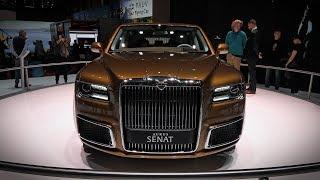 AURUS SENAT a Luxury car for Russian President Putin