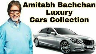 Amitabh Bachchan Luxury cars collection