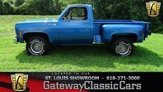 1978 Chevrolet K10 4X4 Stepside Stock #7759 Gateway Classic Cars St. Louis Showroom