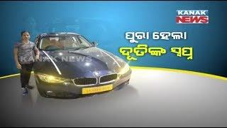 Dutee Chand buys her first luxury car, a BMW