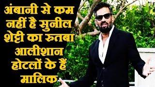 Bollywood Actor Suniel Shetty Luxury Lifestyle Will Shock You